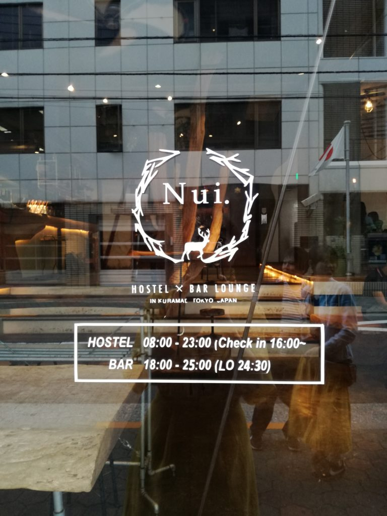 nui.HOSTEL & BAR LOUNGEの玄関