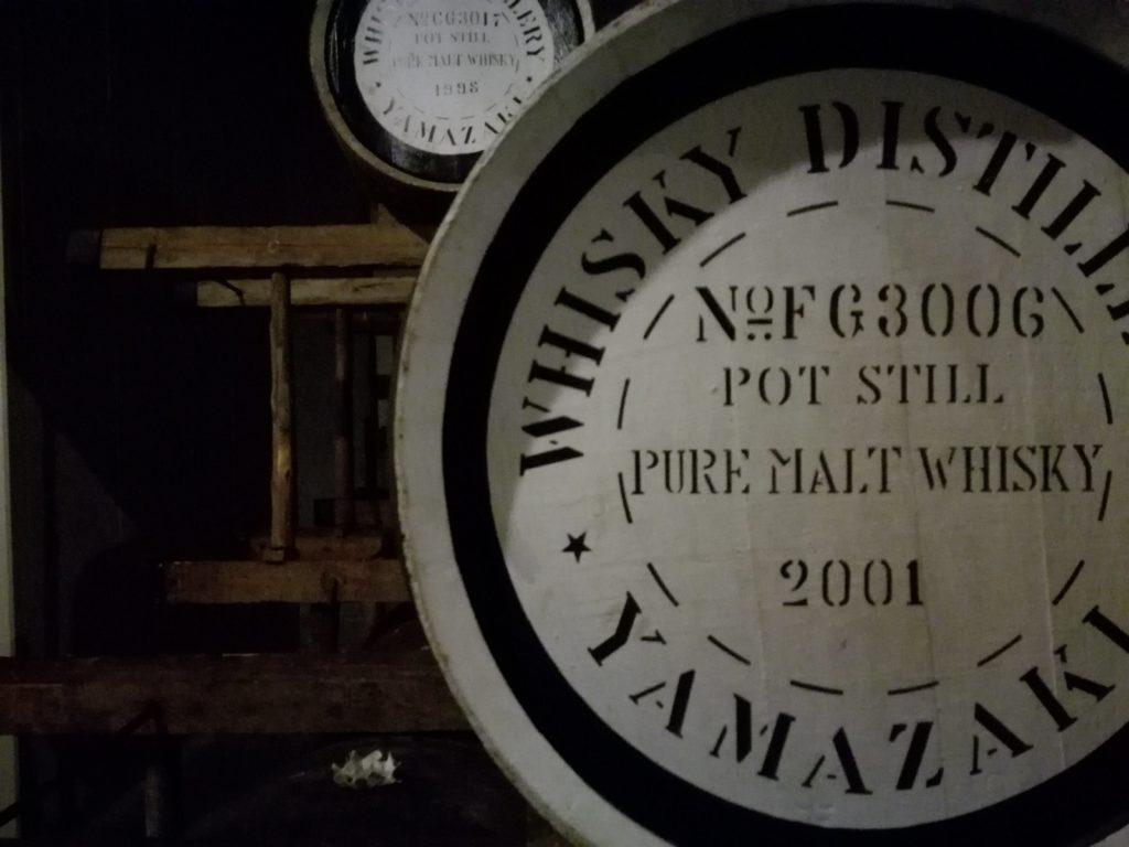 サントリー山崎蒸溜所の樽