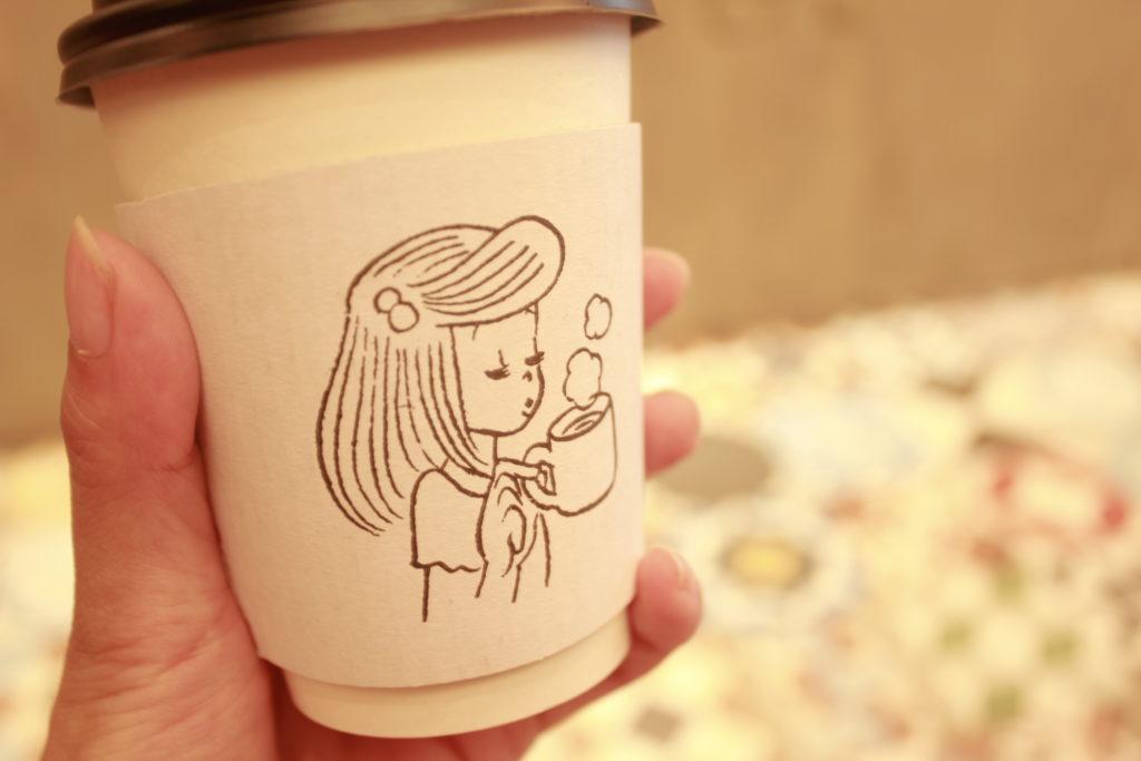 ボールドーナツパークのコーヒーカップ