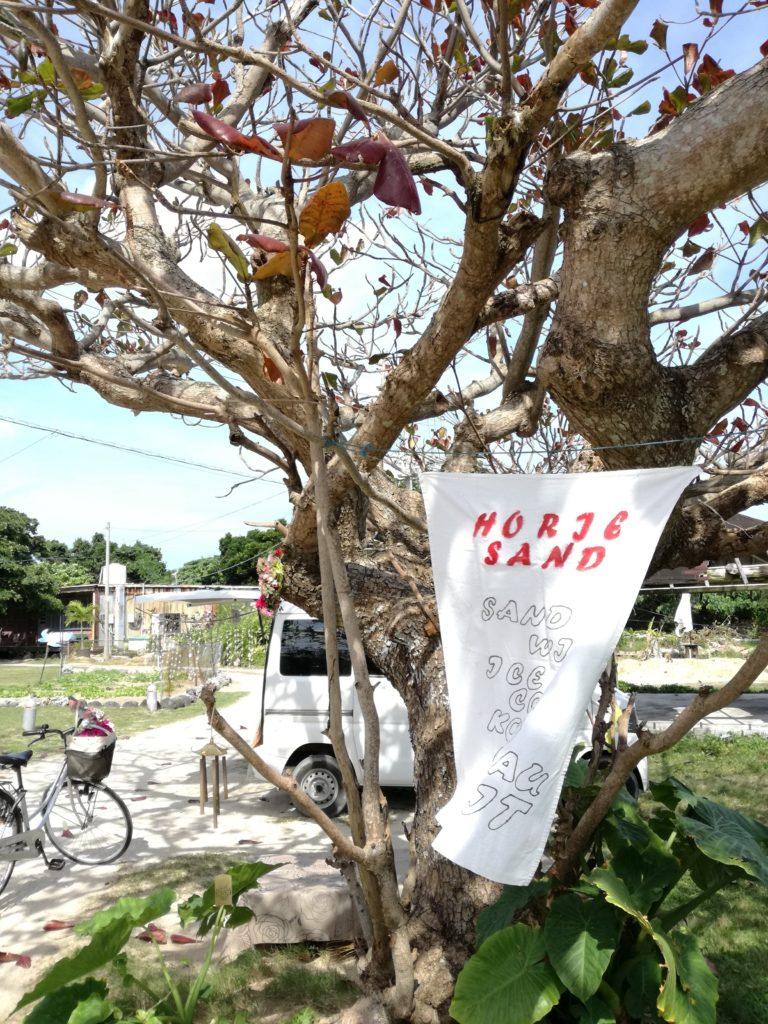 黒島の移動販売車 HORIE SAND