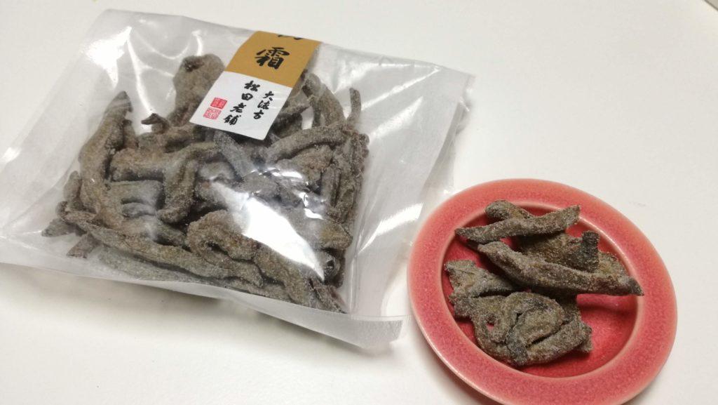 京都土産「一休こんぶ松田老舗」の初霜