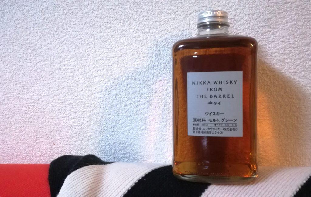 フロムザバレルのボトル
