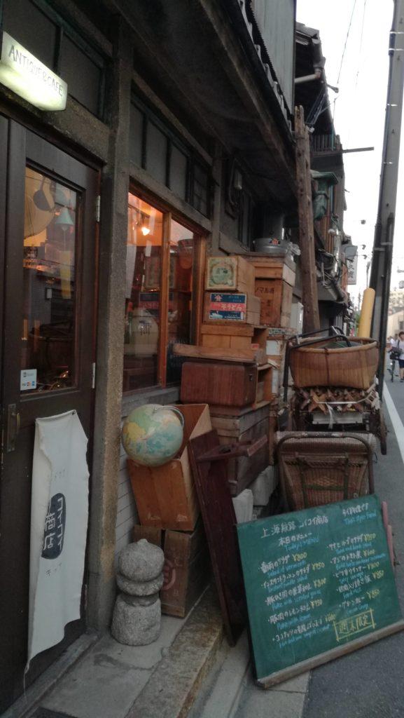 コイコイ商店 外の古道具