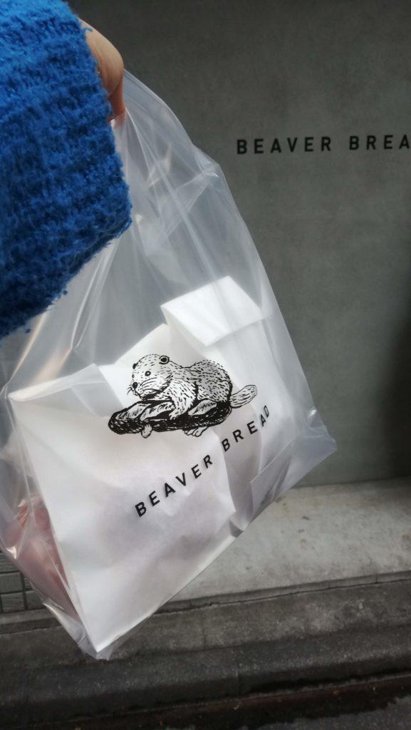 ビーバーブレッドの袋のビーバー