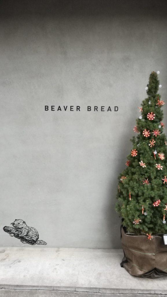ビーバーブレッド クリスマス仕様