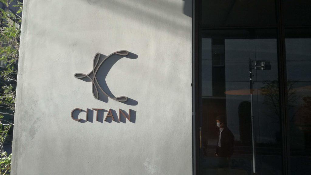CITAN表